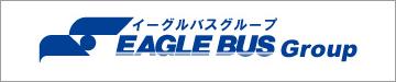 イーグルバス 株式会社