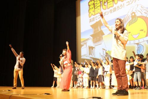 コンテストのタイトル「英語で言いたいことYEAH(言えー)!!!」