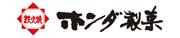 ホンダ製菓株式会社