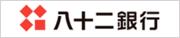 株式会社八十二銀行 川越支店