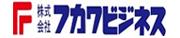 株式会社フカワビジネス