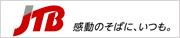 株式会社JTB 川越支店