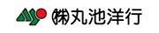 株式会社 丸池洋行
