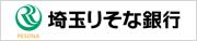 株式会社 埼玉りそな銀行川越支店