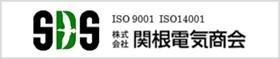株式会社 関根電気商会