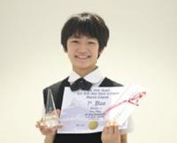 瀬戸 望結 Seto Miyu(中学1年・埼玉県草加市)